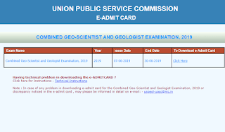 UPSC Combined Geo-Scientist and Geologist Examination 2019 Admit Card Out Download Now