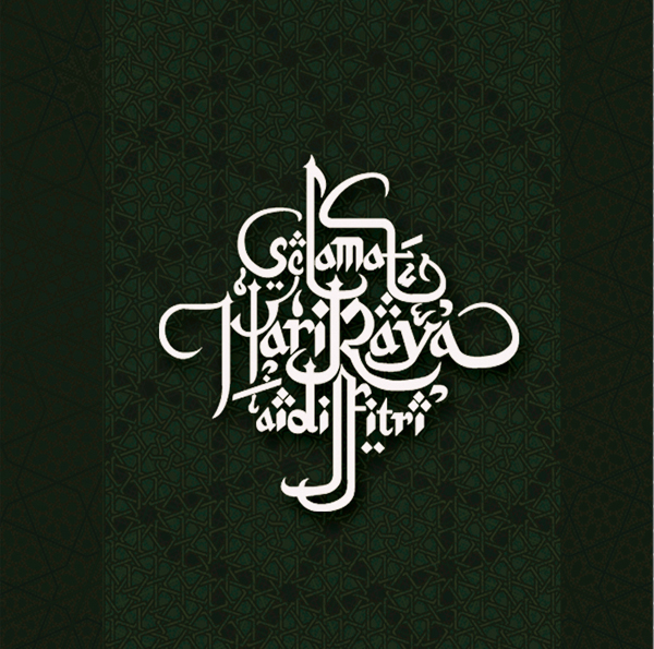 Ucapan Lebaran D Font Ucapan Selamat Hari Raya Idul Fitri