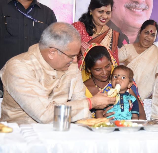 chhattisgarh suposhan abhiyan cg govt news jobskind