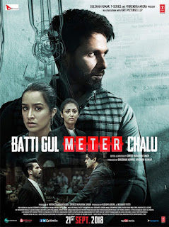Batti Gul Meter Chalu 2018 Download 1080p WEBRip