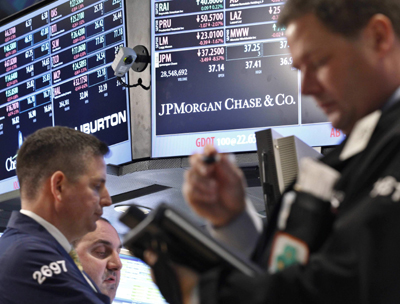Business Ethics Case Analyses: JP Morgan – Top trading exec costs company and stakeholders billions of dollars (2012)