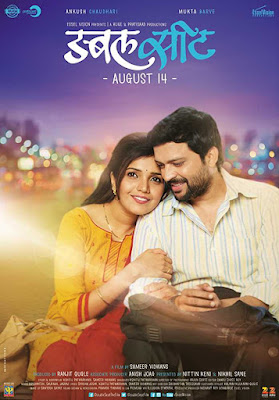 Double Seat 2015 Marathi 720p WEB-DL 1GB ESub
