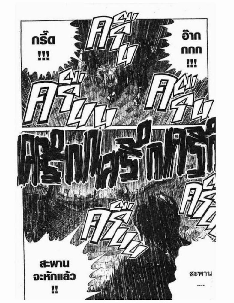 Kanojo wo Mamoru 51 no Houhou - หน้า 51