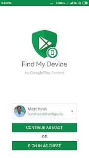 Phone को कैसे खोजे Google की मदद से
