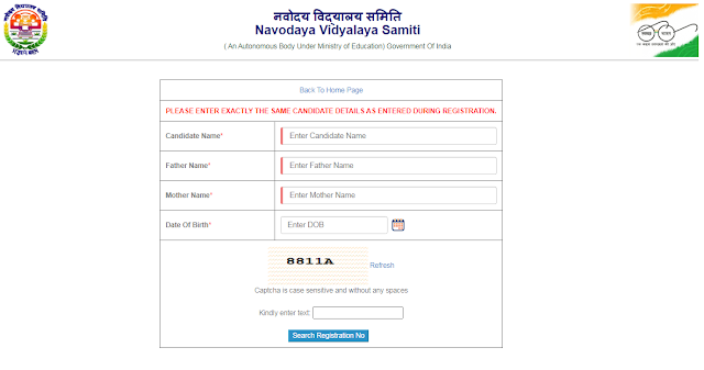 how to download jnv admitcard 2021
