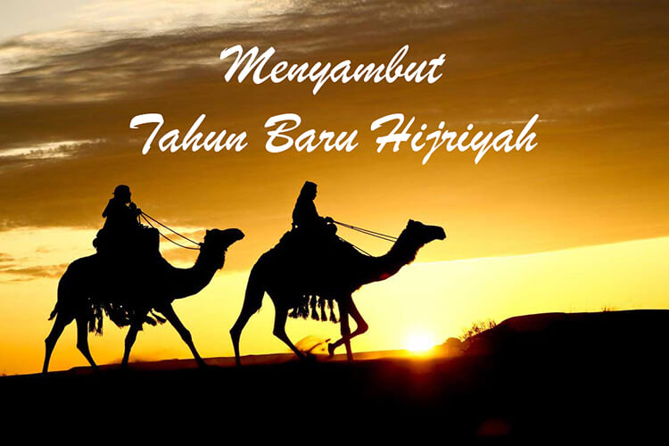 4100 Gambar Keren Tahun Baru Islam Gratis Terbaru