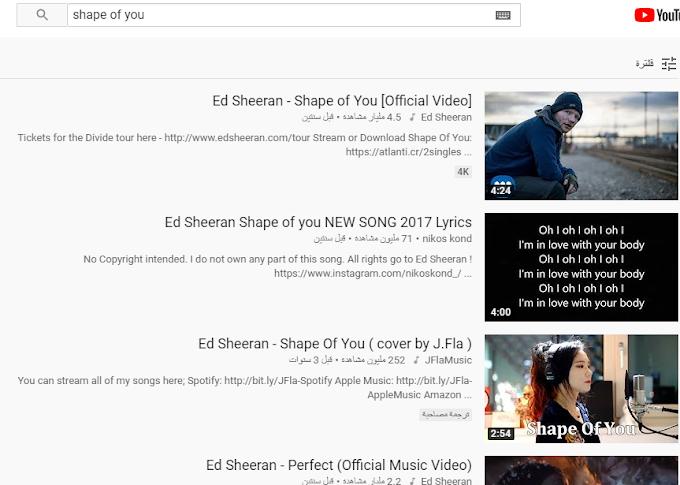 الحصول على فيديوهات بدون حقوق نشر على اليوتيوب || الربح من اليوتيوب