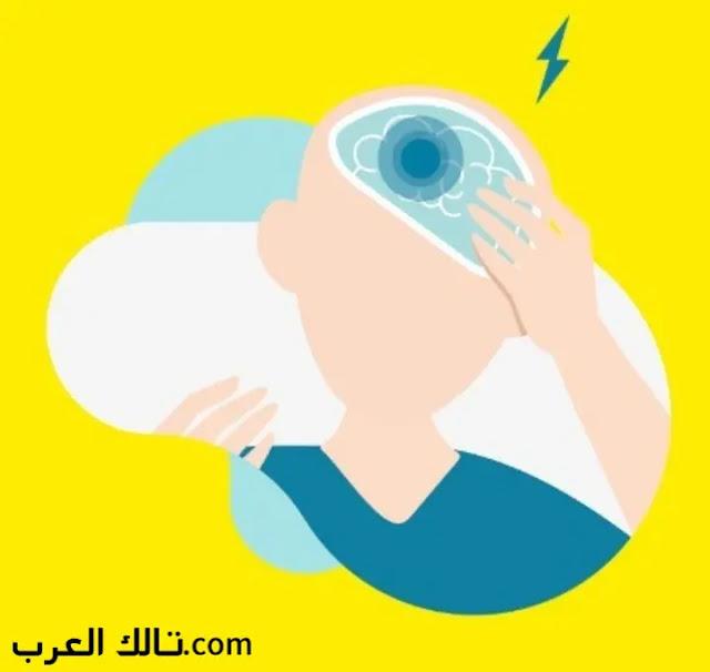 كيف تتخلص من مشكلة التوتر النفسي