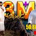 #BB3 & RRR ntr | Akhanda movie teaser 53m+views on you tube, Akhanda HD Images, akhanda First Look