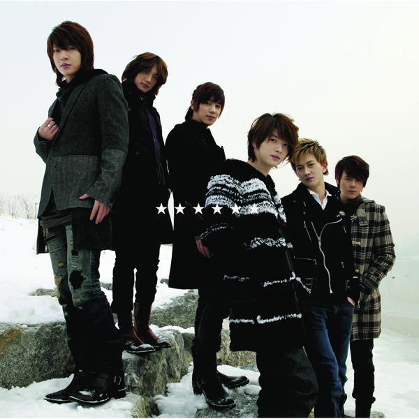 Choshinsei (Supernova) – Six Stars (★★★★★★) (Japanese)