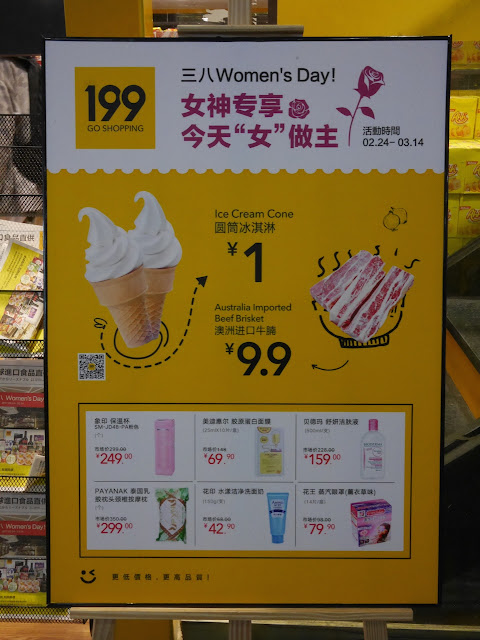 199 Go Shopping Women's Day promotion featuring ice cream cones and brisket
