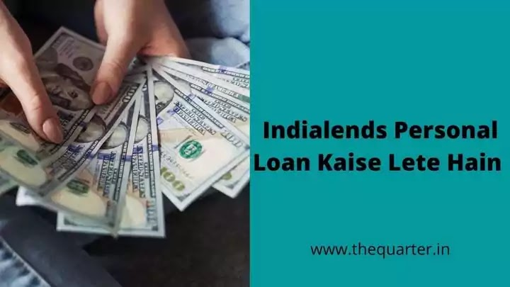 Indialends personal loan kaise lete hain - Check Eligibility & Apply Online