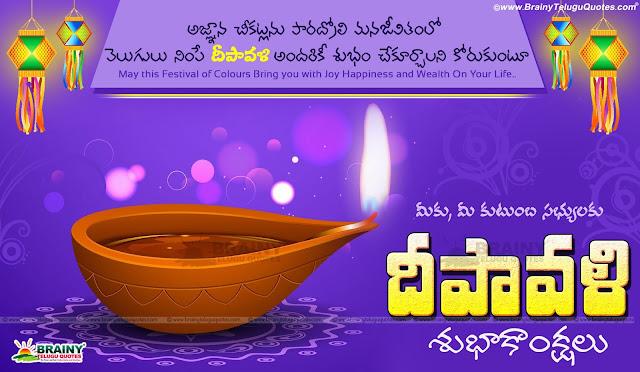 Deepavali Telugu Messages, Diwali Quotes Greetings in Telugu Online Telugu Diwali hd wallpapers with Telugu  Wishes
