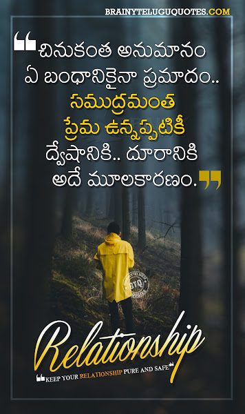 telugu relationship quotes-nice words on life in telugu-true best relationship messages-famous life changing thoughts in telugu