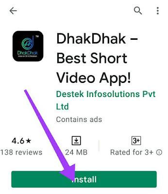 Dhak dhak app क्या है इसे कैसे download करें