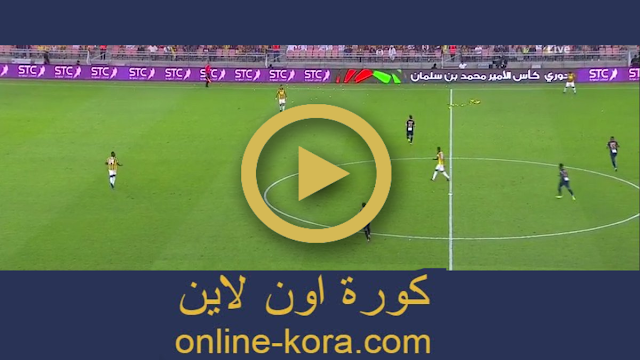 تابع لايف tab3live مشاهدة المباريات بث مباشر اون لاين