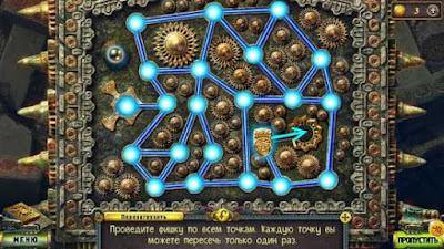 двигаем фишку по всем точкам в игре наследие 2 пленник подводный город