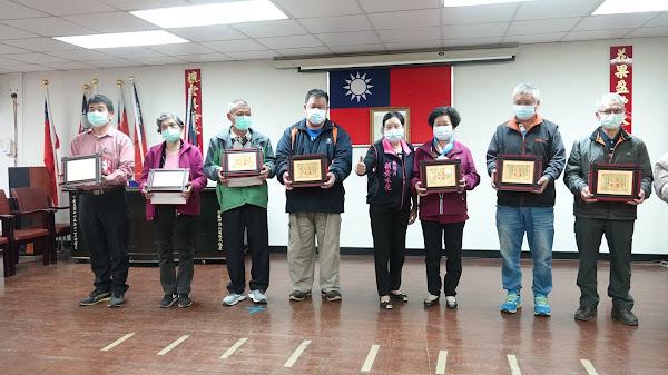 花壇鄉農會慶祝農民節 頒獎表揚模範農民