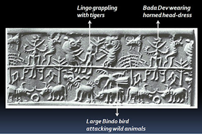 Impression of an Indus-style cylinder seal found in the Near-East. The figures on the seal depict figures and events from the Legend of Lingo.