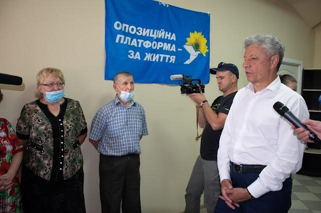 Юрій Бойко: Ми не дозволимо владі продовжувати заганяти людей у злидні