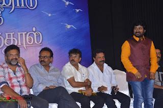 Ennodu Nee Irundhaal Tamil Movie Audio Launch  0068.jpg