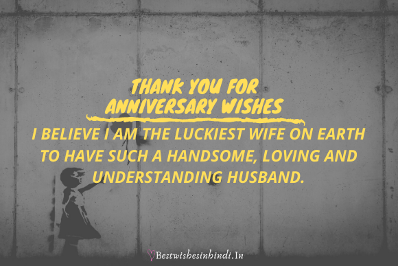 50th anniversary thank you sayings, thank you message for anniversary wishes to wife, thank you message for anniversary wishes to husband, thank you everyone for anniversary wishes, thank you message for anniversary wishes,  thanks for anniversary wishes