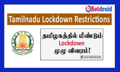 Tamil Nadu Restrictions and Rules Guidelines | Tamil Nadu Sunday Lockdown News Today