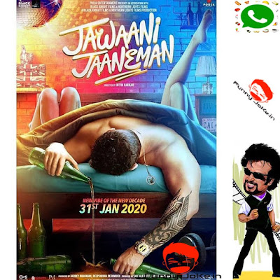 Jawaani Jaaneman 2020 Official Trailer Mp4 HD Video