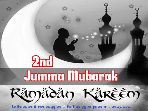 Love Wallpaper With Quotes In Hindi Jumma Mubarak All Type Images