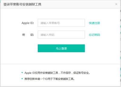 Cách Jailbreak iOS 9.3.3 chuẩn nhất cho người dùng - 158308