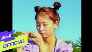 To My Friend Lyrics - Lee MinHyuk(이민혁)