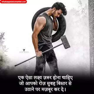 success images inspirational