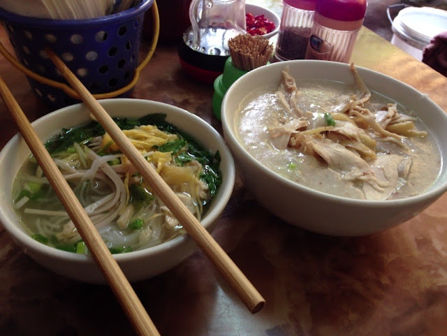 gruel-with-noodle-soup-cafe29hanoi 鳥粥とスープ春雨