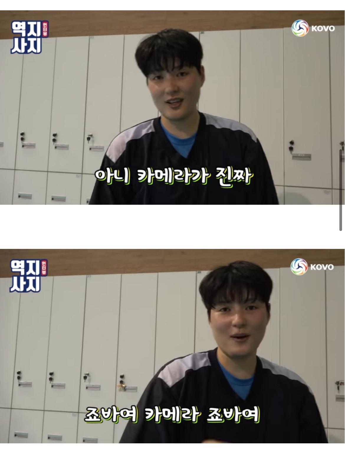 배구 김희진 선수 레전드 짤 해명 - 꾸르