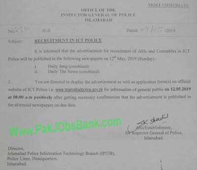Islamabad Police jobs May 2019 For Constable and ASI NTS application