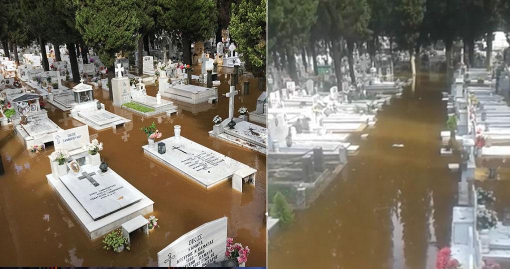 Καβάλα: Οι πλημμύρες μπήκαν μέσα σε νεκροταφείο και έφτασαν τους τάφους