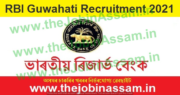 RBI Guwahati Recruitment 2021: Apply for Pharmacist Vacancy