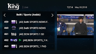تحميل تطبيق KING365TV BOX V2 للأندرويد / كود جديد