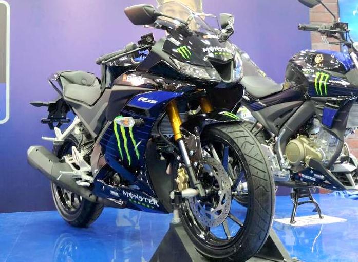 2019 Yamaha R15 V3 Monster Energy MotoGP Edition India launch soon