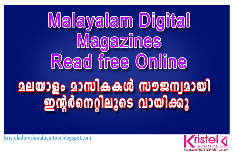 Malayalam magazine online reading