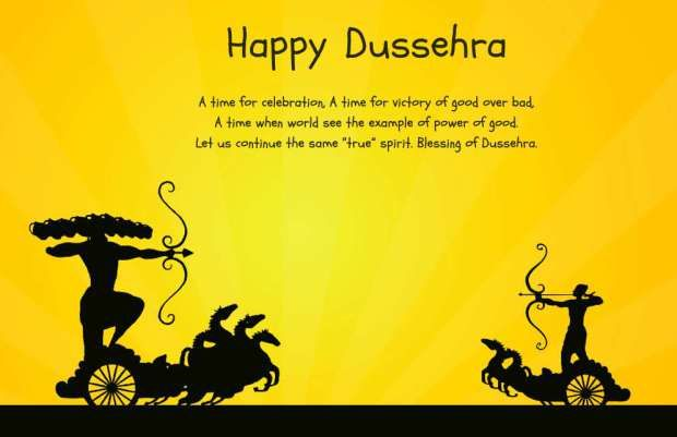 Quotes about Dussehra in Hindi, Dussehra quotes and thoughts