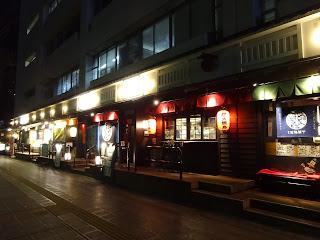 仙台の五橋横丁