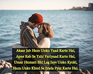 love quotes shayari
