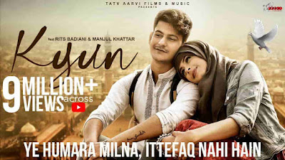 Kyun Song Lyrics - Shahid Mallya   Aarvi, Samir