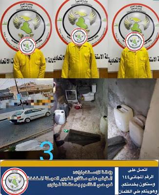 """الاطاحة بثلاثة ارهابيين فجروا سيارة مفخخة """"بطريقة غير تقليدية"""" في الموصل"""