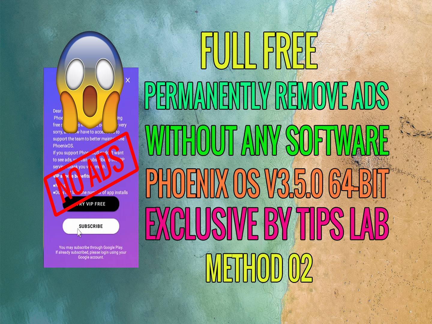 Method 2] How To Remove Phoenix Vip Ads Permanently On