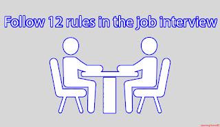https://learninghomebd.blogspot.com/2019/06/follow-12-rules-in-job-interview.html