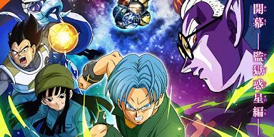تقرير اونا Super Dragon Ball Heroes (أبطال كرات التنين الخارقين)