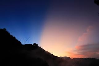 Puriscal sunrise