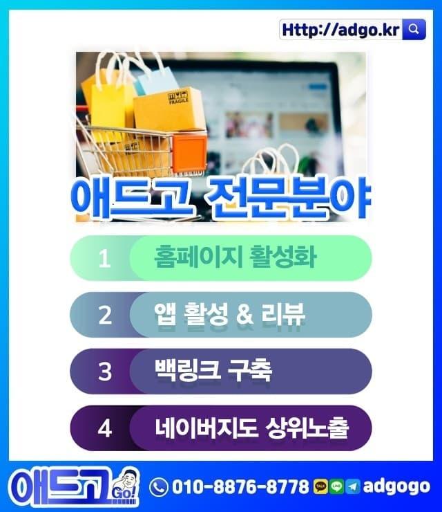 경남한성노트북수리
